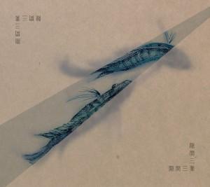 sukimasangyo_20140226